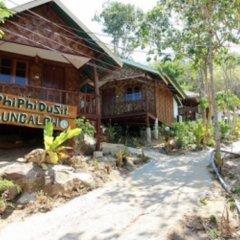 Отель Phi Phi Dusit Bungalow фото 2