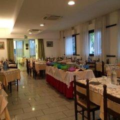 Hotel Luana питание