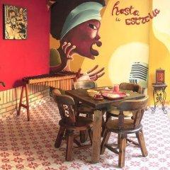 Отель Tostaky Колумбия, Кали - отзывы, цены и фото номеров - забронировать отель Tostaky онлайн питание