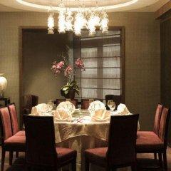 Million Dragon Hotel (Formerly Hotel Lan Kwai Fong Macau)