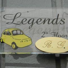 Отель Legends ванная