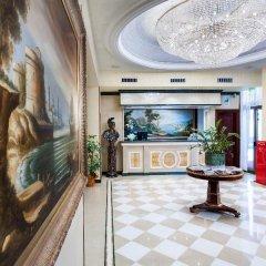 Отель Internazionale Италия, Болонья - 10 отзывов об отеле, цены и фото номеров - забронировать отель Internazionale онлайн спа
