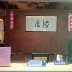 Hantang International Hotel интерьер отеля фото 2