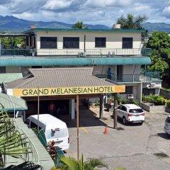 Grand Melanesian Hotel парковка