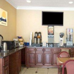 Отель Days Inn by Wyndham Washington DC/Gateway питание фото 2