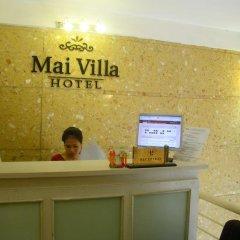 Mai Villa Hotel 3 - Thai Ha Ханой интерьер отеля фото 2