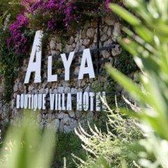 Alya Villa Hotel фото 4