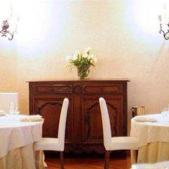 Отель Hostellerie Du Cheval Blanc Аоста питание фото 2