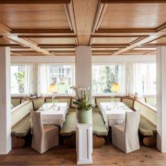 Hotel Landhaus Innerhofer Сцена гостиничный бар