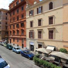Отель Colosseum Area - My Extra Home