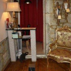 Отель Residencia Pedra Antiga гостиничный бар