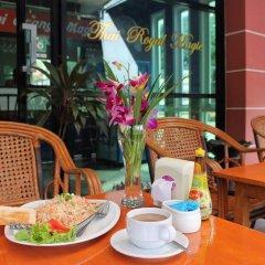 Отель Thai Royal Magic питание