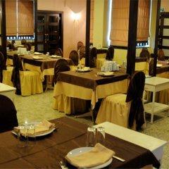 Kaleli Турция, Газиантеп - отзывы, цены и фото номеров - забронировать отель Kaleli онлайн помещение для мероприятий
