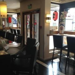 Maritim Hotel гостиничный бар