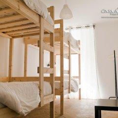 Hostel Casa d'Alagoa комната для гостей фото 3