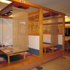 Akisawa Hotel Тосасимидзу удобства в номере фото 2