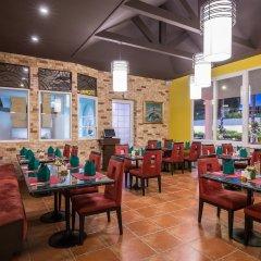 Отель Ambassador City Jomtien Pattaya - Ocean Wing питание фото 3