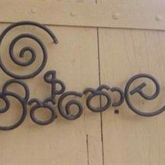 Отель Yala First Hostel Шри-Ланка, Тиссамахарама - отзывы, цены и фото номеров - забронировать отель Yala First Hostel онлайн интерьер отеля