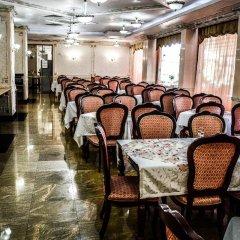 Karolina Hotel Солнечный берег помещение для мероприятий