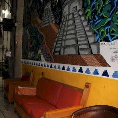 Отель Hostal Centro Historico Oasis Мехико гостиничный бар