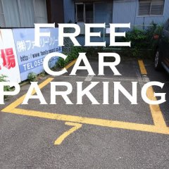 Отель Japanese Condominium UNO Ито парковка