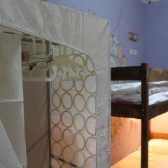 Moy Hostel ванная