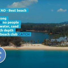 Отель Oceanstone 604 пляж фото 2