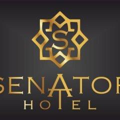 Отель Senator Hotel Tanger Марокко, Танжер - отзывы, цены и фото номеров - забронировать отель Senator Hotel Tanger онлайн с домашними животными