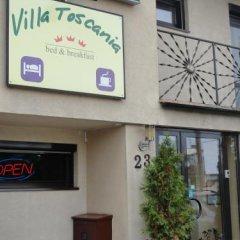 Отель Villa Toscania Польша, Познань - отзывы, цены и фото номеров - забронировать отель Villa Toscania онлайн банкомат