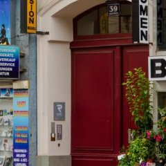 Отель Pension Madara Вена гостиничный бар
