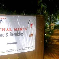 Отель Sachal Mir Bed&Breakfast парковка