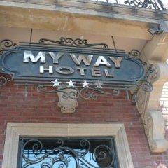 Отель My Way Hotel Азербайджан, Гянджа - отзывы, цены и фото номеров - забронировать отель My Way Hotel онлайн в номере