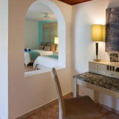Отель VH Gran Ventana Beach Resort - All Inclusive Доминикана, Пуэрто-Плата - отзывы, цены и фото номеров - забронировать отель VH Gran Ventana Beach Resort - All Inclusive онлайн удобства в номере