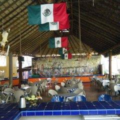 Отель El Tropicano бассейн