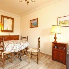 Отель MyNice Hyppocampe удобства в номере фото 2