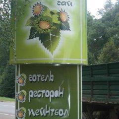 Гостиничный Комплекс Зеленый Гай городской автобус
