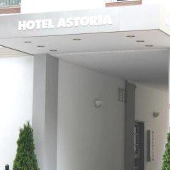 Отель Astoria Германия, Дюссельдорф - отзывы, цены и фото номеров - забронировать отель Astoria онлайн парковка
