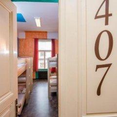 Prague Square Hostel Прага комната для гостей