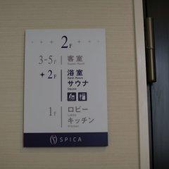 Hostel Spica Хаката помещение для мероприятий