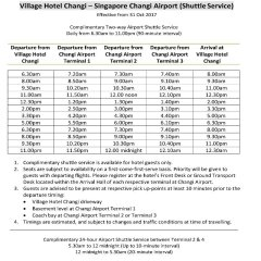 Village Hotel Changi городской автобус