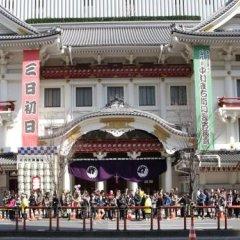 Отель APA Hotel Ginza-Kyobashi Япония, Токио - отзывы, цены и фото номеров - забронировать отель APA Hotel Ginza-Kyobashi онлайн фото 3