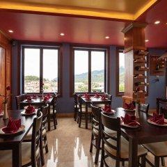 Saparis Hotel питание фото 3