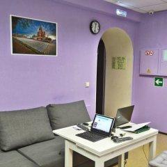 Moscow Hostel Travel Inn фото 43