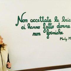 Отель Trulli Vacanze in Puglia Италия, Альберобелло - отзывы, цены и фото номеров - забронировать отель Trulli Vacanze in Puglia онлайн помещение для мероприятий