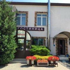 Гостиница Заря фото 3