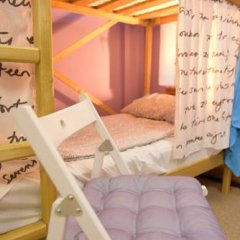 Moscow Hostel Travel Inn комната для гостей