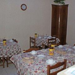 Отель Residencial Vale Formoso питание фото 2