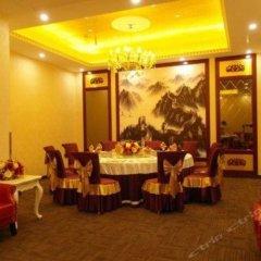 Tianjin Inner Mongolia Jinma Hotel питание