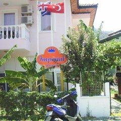 Imperial Apartments Турция, Мармарис - отзывы, цены и фото номеров - забронировать отель Imperial Apartments онлайн парковка