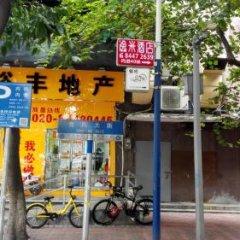 Yimi Hotel Jiangnanxi Station Branch парковка